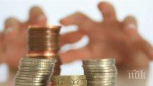ОФИЦИАЛНО: 3000 лева е максималният осигурителен доход от догодина, 560 - минималният