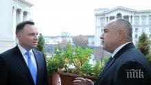ПЪРВО В ПИК: Борисов се срещна с полския президент Анджей Дуда