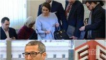 """ПЪРВО В ПИК: Каролев се похвали - познал, че влизането на Гинка Върбакова в ЧЕЗ е """"фейк нюз"""" на БСП"""