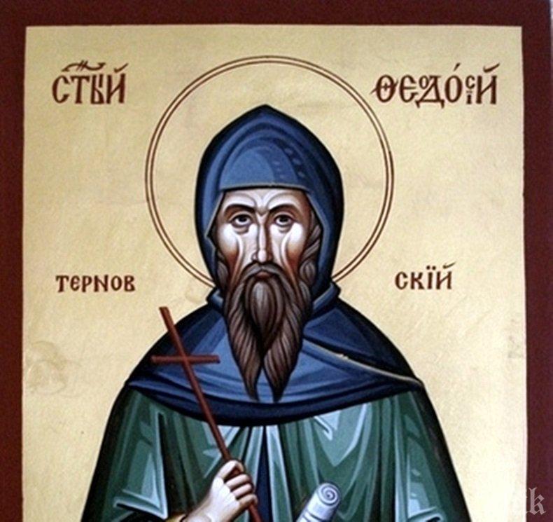 ПОЧИТ: Празнуваме велик български светец