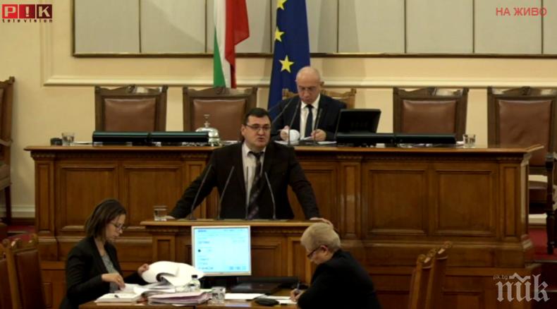 ПЪРВО В ПИК TV: Армията вдигна напрежението в парламента (ОБНОВЕНА)
