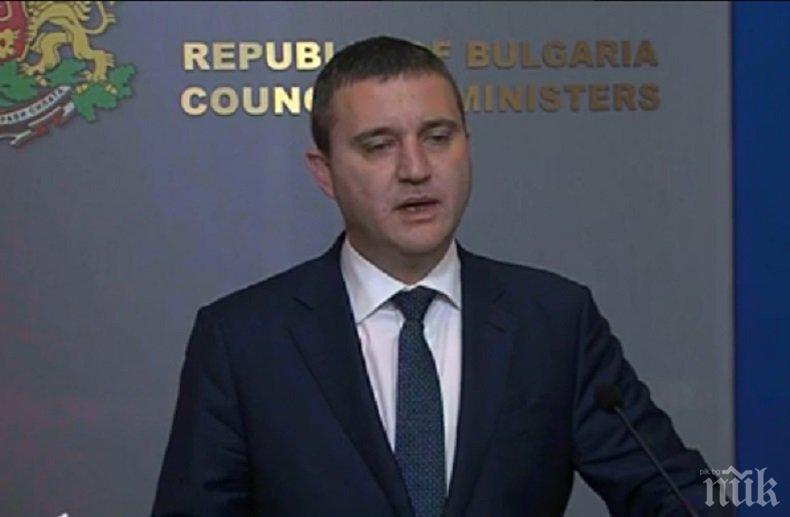 ПЪРВО В ПИК TV: Горанов пак с обяснения за апартамента: Кръстникът ми не е печелил държавни поръчки (ОБНОВЕНА)