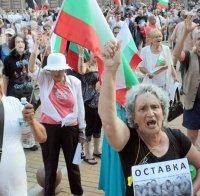 Васко Кръпката: На протеста няма синьо, няма червено - той е за България
