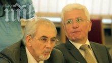 Местан: Номинацията на Пеевски е тежък урок за нас и цялата политическа класа