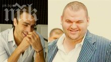 Пеевски учил в един клас с Бербатов