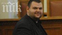 Вижте биографията на Делян Пеевски