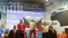 Христов триумфира като световен шампион в Суздал