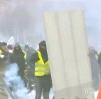 Сблъсъци на протеста на