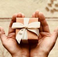 Вижте хората от кои зодии правят най-страхотните подаръци