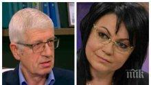 БОМБА В ЕФИР: Румен Овчаров посече Корнелия Нинова - ето какви са критиките му срещу лидерката на БСП