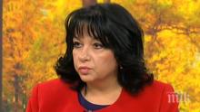 ПЪРВО В ПИК TV: Теменужка Петкова с последна информация за газовата връзка с Гърция (ОБНОВЕНА)