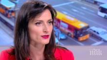 Мария Габриел: Битката с фалшивите новини е тежка
