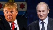 Путин и Тръмп се видяха по време на срещата на G20