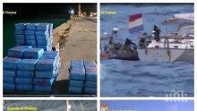 УДАР В ИТАЛИЯ: Задържаха двама българи на яхта с 11 тона хашиш (ВИДЕО)