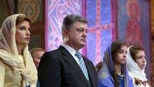 Президентът на Украйна с призив към Германия за увеличаване на военното присъствие в Черно море