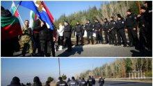 ОТ ПОСЛЕДНИТЕ МИНУТИ: Полицията си свърши работата - не позволи на шепа протестиращи да затворят Е-79 (СНИМКИ)