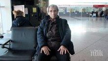 """Уникална история: Мъж живее 27 години на летище """"Ататюрк"""" в Истанбул"""