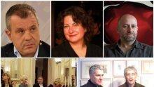 """СКАНДАЛНО: Водеща на БНТ в конфликт на интереси за """"Голямото плюскане"""" - мъжът на Шани на софрата в Националната галерия, тя кани културния октопод Солаков да брани шефката Яра Бубнова"""