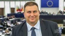 Евродепутатът Емил Радев: 2019 г. е ключова за приемането ни в Шенген