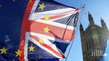 Поредна оставка на член на британското правителство заради Брекзит