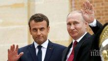 Макрон и Путин търсиха обсъдиха кризите в Украйна и Сирия