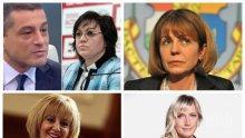 САМО В ПИК: Краси Янков: Мая Манолова би била по-добър кмет от Фандъкова, но Нинова има проблем с Националния съвет (ОБНОВЕНА)