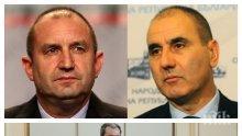 """Радев арестува по черен списък от кабинета """"Орешарски""""?"""