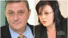 САМО В ПИК: Петър Мутафчиев ексклузивно за вътрешната опозиция срещу Корнелия Нинова, крамолите в БСП и броженията преди конгреса