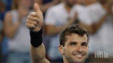 ИСКРЕНА ИЗПОВЕД: Григор Димитров за цената на успеха - тенисът ли е най-важен в живота му