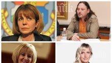 САМО В ПИК: Нидал Алгафари: Мая Манолова не би измъкнала от тинята слаба лидерка на БСП, каквато е Корнелия Нинова