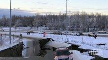 Земетресението в Аляска е нанесло сериозни щети на пътища и инфраструктура