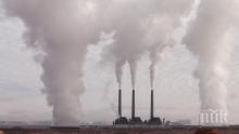 Опасно мръсен въздух в четири града