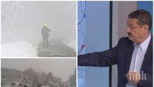 САМО В ПИК: Топ климатологът проф. Рачев с екслузивна прогноза - докога ще ни мъчи зверският студ и какво ще бъде времето през декември