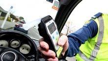 Надрусан шофьор преспа в ареста