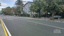 Погват шофьорите в София, които се движат в бус лентите