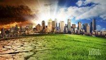 Глобалната температура продължава да се покачва</p><p>