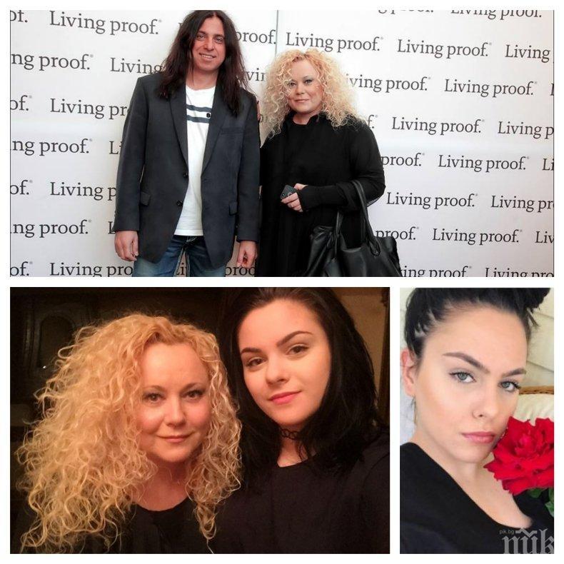 """ОФИЦИАЛНО: Денис Ризов скъса оковите на Наталия Симеонова - ВИП-семейството се разведе, а китаристът на """"Ахат"""" с тежка клетва за..."""