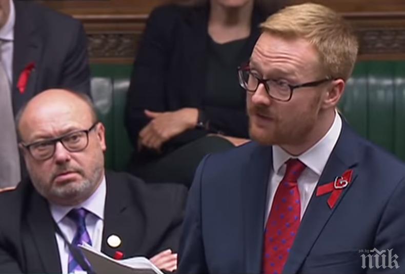 Британски депутат призна пред парламента, че е ХИВ-позитивен (ВИДЕО)