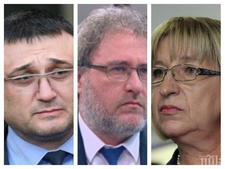 ИЗВЪНРЕДНО В ПИК TV: 9-ма министри отговарят на депутатите в деня за парламентарен контрол (ОБНОВЕНА)
