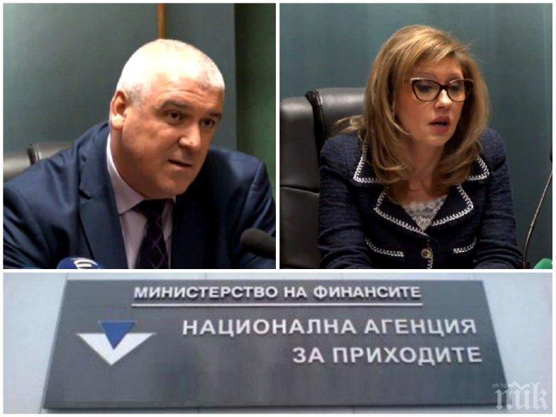 ПЪРВО В ПИК TV: Прокуратурата и ГДБОП с гореща информация за корупция в НАП - има арестуван данъчен (ОБНОВЕНА)