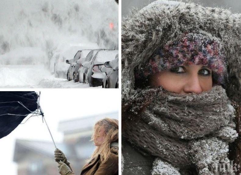 Лют студ сковава страната: Жълт код за ниски температури и вятър в 23 области (КАРТА)