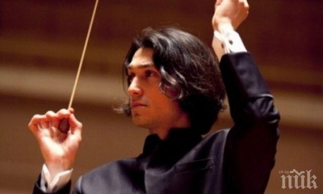 Маестро Камджалов търси творчески личности за Музикалната лаборатория за Човека