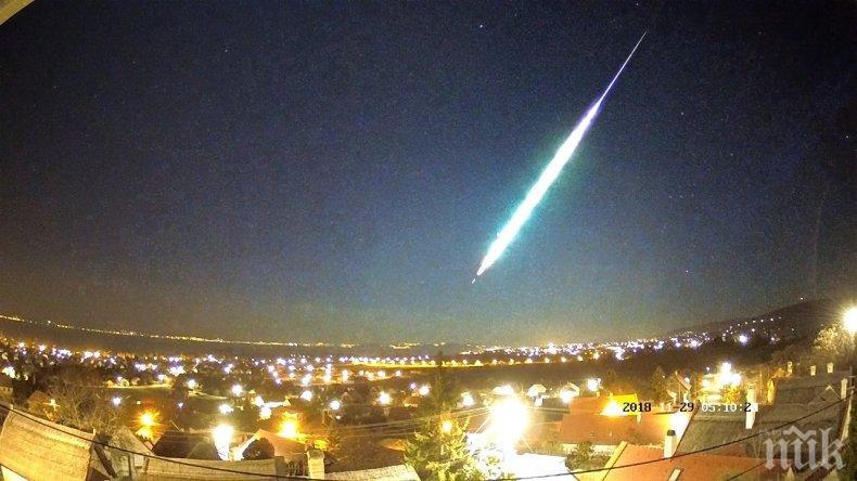 САМО В ПИК: Огнено кълбо в небето над Унгария - метеор или... (СНИМКИ)
