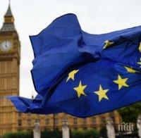 Демократичната юнионистка партия ще подкрепи британското правителство при вот на доверие