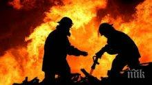 Жена загина при пожар в Перник