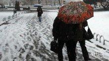 АЛАРМА ОТ СИНОПТИЦИТЕ: Опасни поледици, жълт код и валежи - ето къде ще превалява