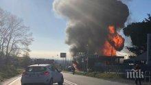 Експлозия на бензиностанция до Рим, двама загинали и най-малко 10 ранени