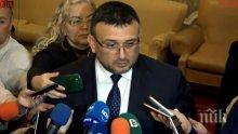 """Младен Маринов заминава за Брюксел, ще участва в Съвета """"Правосъдие и вътрешни работи"""""""