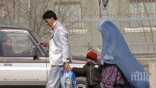 Историческо: Жена пое ръководен пост в министерството на вътрешните работи на Афганистан
