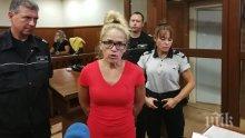 ОКОНЧАТЕЛНО: Съдът остави Десислава Иванчева в ареста